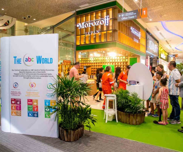 Temasek Shophouse Carnival, a 3-day event celebrating sustainable practices, biodiversity and connecting people through art and animals! Together with the Wildlife Reserves Singapore, the SustainabilCity pledge, the ABC wheel of fortune and much more at Plaza Singapura.
